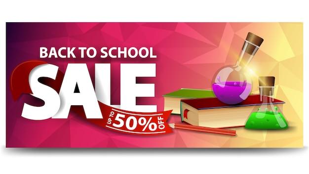 Powrót do sprzedaży szkolnej, poziomy baner internetowy ze zniżkami na twoją stronę z książkami i kolbami chemicznymi Premium Wektorów