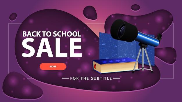 Powrót Do Sprzedaży Szkolnej, Różowy Baner Rabatowy Z Nowoczesnym Designem Na Swojej Stronie Internetowej Z Teleskopem Premium Wektorów