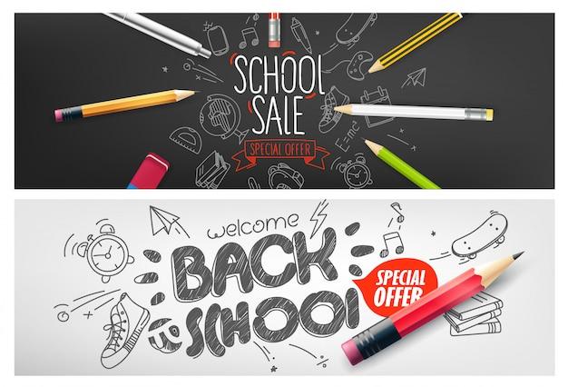 Powrót do szkoły banner z ofertą specjalną, zestaw kuponów specjalnych Premium Wektorów