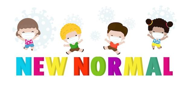 Powrót Do Szkoły Dla Nowej Koncepcji Normalnego Stylu życia. Szczęśliwe Dzieci Skaczące W Masce Na Twarz Chronią Wirusa Koronowego Lub Covid 19, Grupa Dzieci I Przyjaciół Chodzą Do Szkoły Na Białym Tle Wektor Premium Wektorów