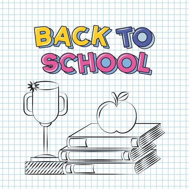 Powrót do szkoły doodle książki trofeum aplee ilustracji Darmowych Wektorów