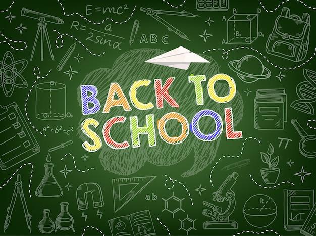 Powrót Do Szkoły Z Dostaw Edukacyjnych Premium Wektorów
