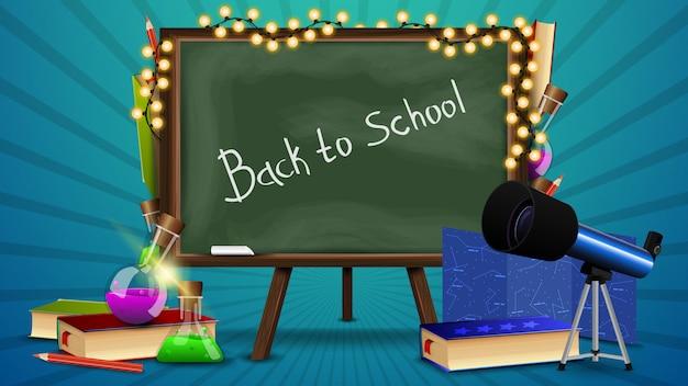 Powrót do szkoły z przyborów szkolnych Premium Wektorów