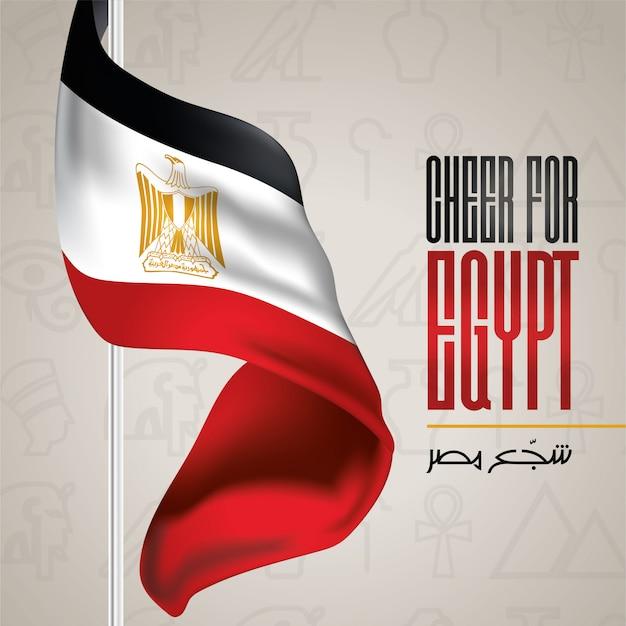 Pozdrawiam Egipt W Języku Arabskim. Tłumaczenie Tekstu Premium Wektorów