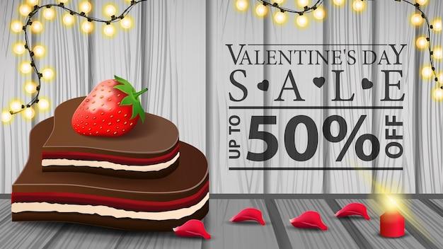Poziome walentynki rabat baner z cukierków czekoladowych Premium Wektorów