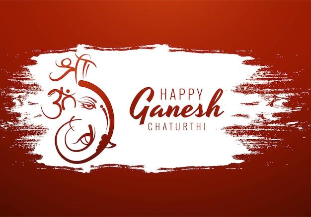 Projekt Artystycznej Karty Szczęśliwego Festiwalu Ganesh Chaturthi Darmowych Wektorów