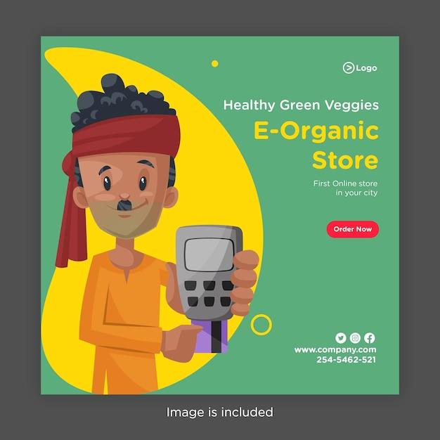 Projekt Banera Sklepu E-ekologicznego Zdrowych Zielonych Warzyw Premium Wektorów