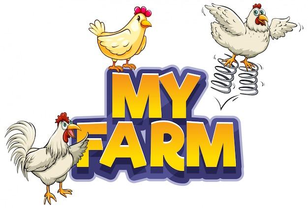Projekt Czcionki Dla Słowa Moja Farma Z Trzema Kurczakami Darmowych Wektorów