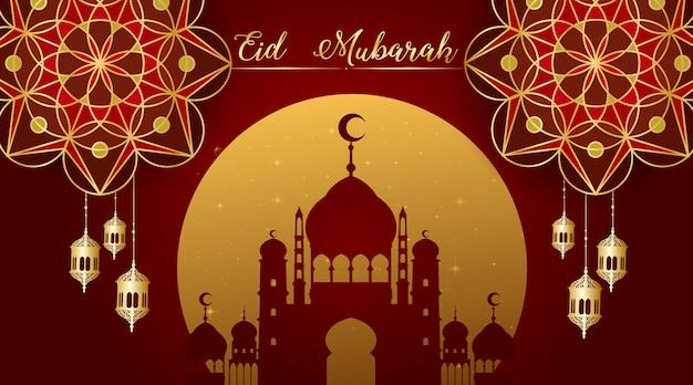 Projekt Karty Muzułmańskiego Festiwalu Eid Mubarak Premium Wektorów