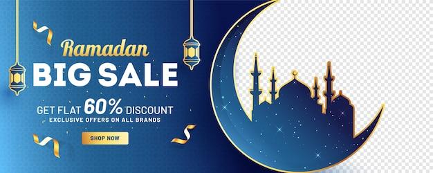 Projekt Nagłówka Lub Banera Ramadan Big Sale Z 60% Rabatem Premium Wektorów