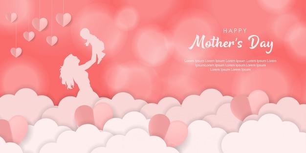 Projekt Tła Dzień Matki Premium Wektorów