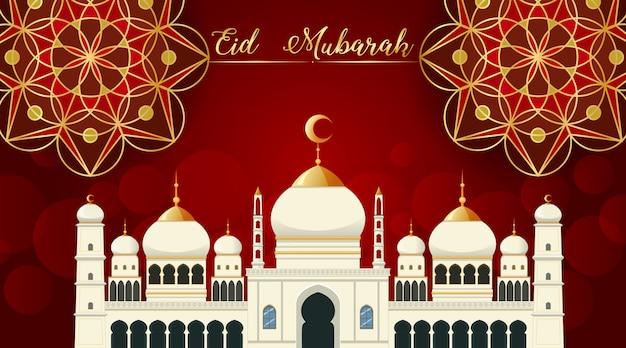 Projekt Tła Muzułmańskiego Festiwalu Eid Mubarak Darmowych Wektorów