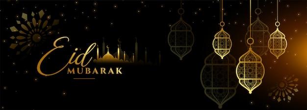 Projekt Transparentu Festiwalu Eid Mubarak Czarno-złoty Darmowych Wektorów