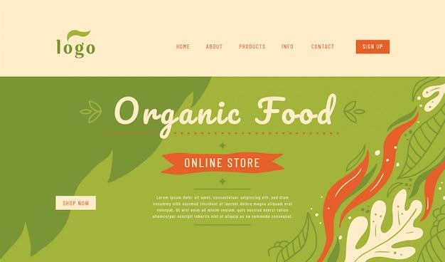Projektowanie Szablonu Strony Docelowej Witryny Z żywnością Ekologiczną. Premium Wektorów
