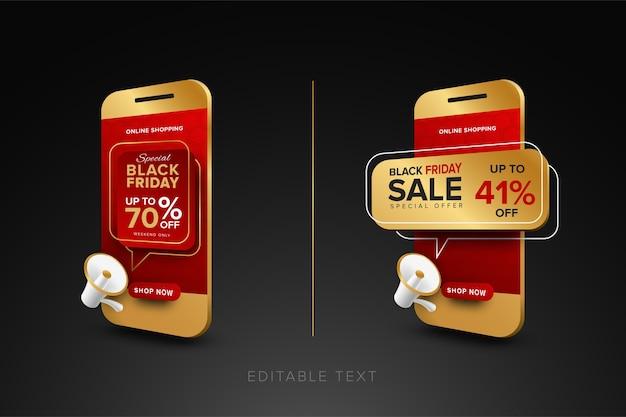Promocja Na Zakupy Online Specjalna Kolekcja Wyprzedaży W Czarny Piątek Premium Wektorów