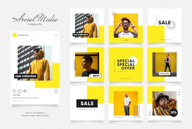 Promocja Sprzedaży Szablonów Mediów Społecznościowych. W Pełni Edytowalna Kwadratowa łamigłówka Na Instagramie. Premium Wektorów