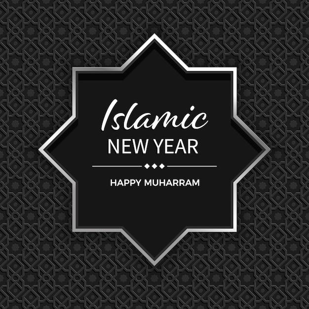 Prosty Nowoczesny Szablon Tło Islamski Nowy Rok Muharram W Kolorze Czarnym Premium Wektorów