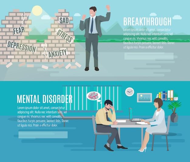 Przełom lęku psychicznego z poradnictwem psychiatrycznym Darmowych Wektorów