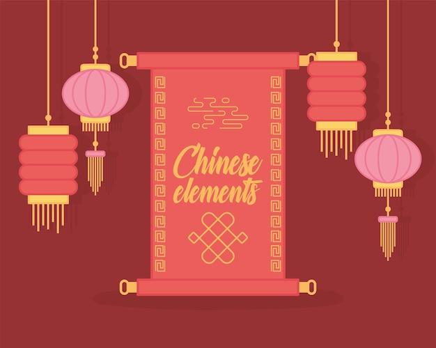 Przewiń I Wiszące Latarnie Element Orientalny Dekoracji Ilustracja Kolor Projektowania Premium Wektorów