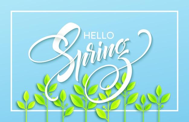 Przywitaj Wiosnę Z Papieru W Tle Zielonych Liści. Ilustracja Premium Wektorów