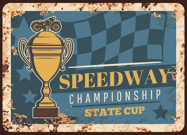 Puchar Mistrzostw żużlowych, Metalowy Zardzewiały Talerz, Wyścigi Motocyklowe I Motocross, Metalowy Znak Retro Premium Wektorów