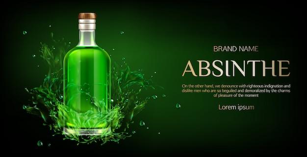 Pusta szklana kolba z zielonym płynem Darmowych Wektorów