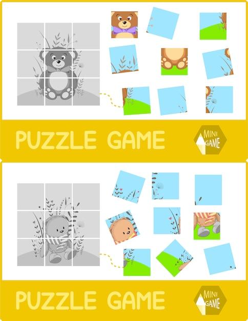 Puzzle dla dzieci Premium Wektorów