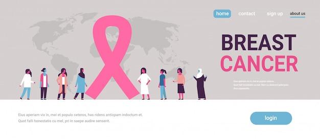 Rak piersi dzień mix rasy kobieta grupa choroby świadomości profilaktyka transparent Premium Wektorów