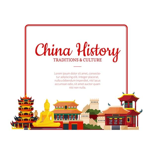 Rama z miejscem na tekst ze stosem elementów płaskich stylu chin i zabytków poniżej ilustracji Premium Wektorów
