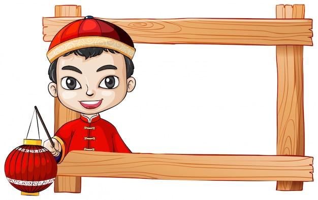 Rama Z Uśmiechniętym Chińskim Chłopcem Darmowych Wektorów
