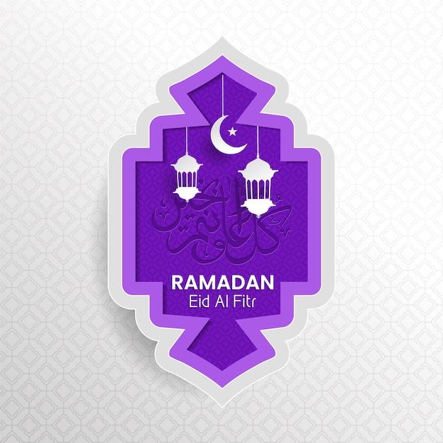 Ramadan Kareem I Eid Mubarak Tło Papierowe Lub Papierowe Z Lampionem I Księżycem Premium Wektorów