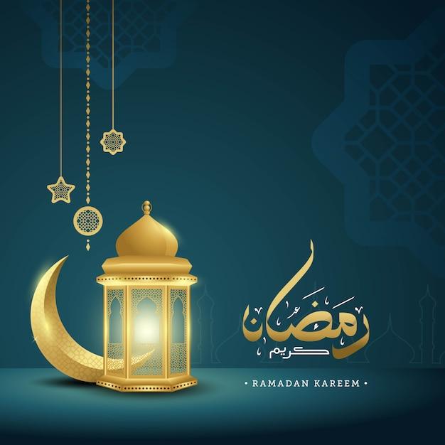 Ramadan kareem islamska karta z pozdrowieniami tło Premium Wektorów