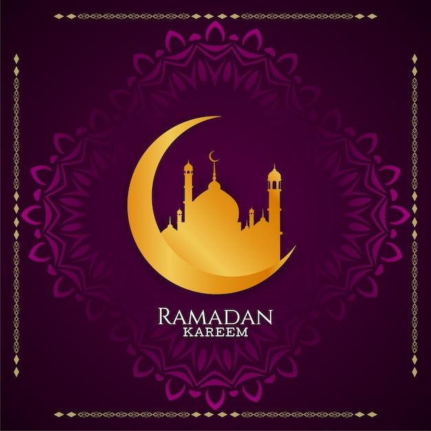 Ramadan Kareem Islamski Festiwal Tło Wektor Darmowych Wektorów