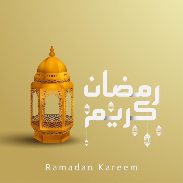 Ramadan kareem kartkę z życzeniami tło szablon z kaligrafii arabskiej Premium Wektorów