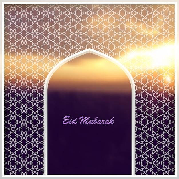 Ramadan Kareem Kartkę Z życzeniami Z łuku Arabskiego Premium Wektorów