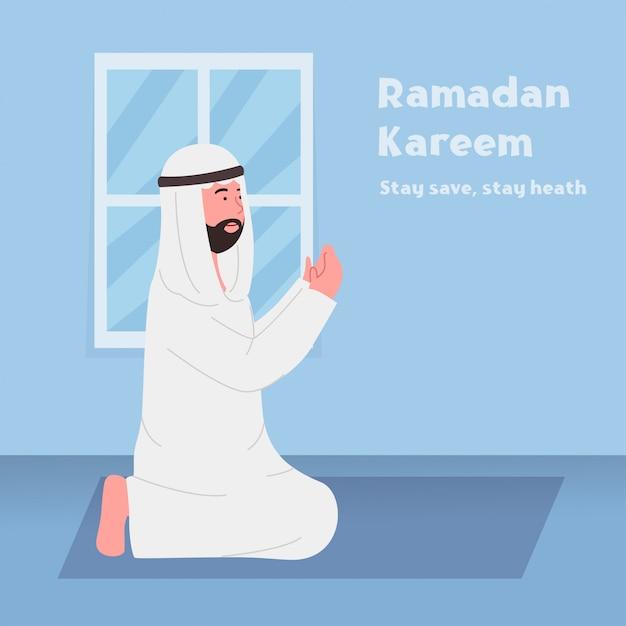 Ramadan Kareem Modlić Się W Pokoju Cartoon Ilustracji Premium Wektorów