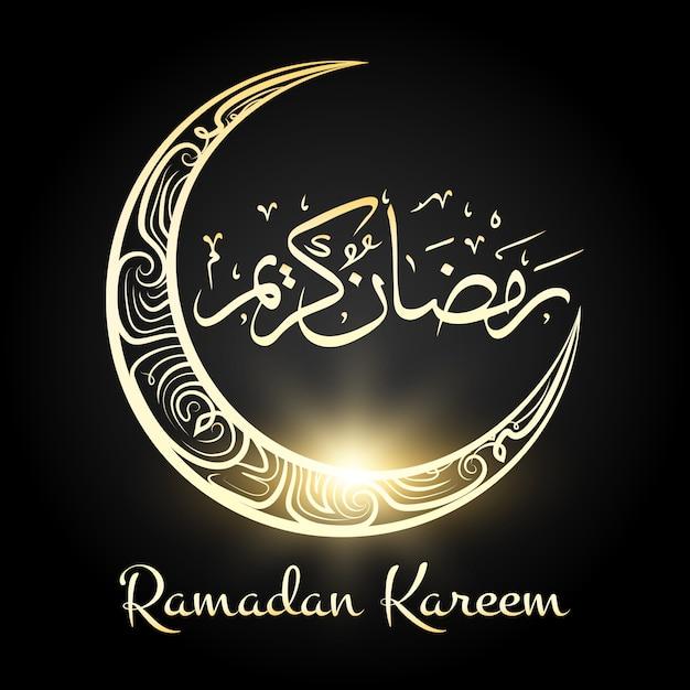 Ramadan kareem noc religijna księżyc tło Premium Wektorów