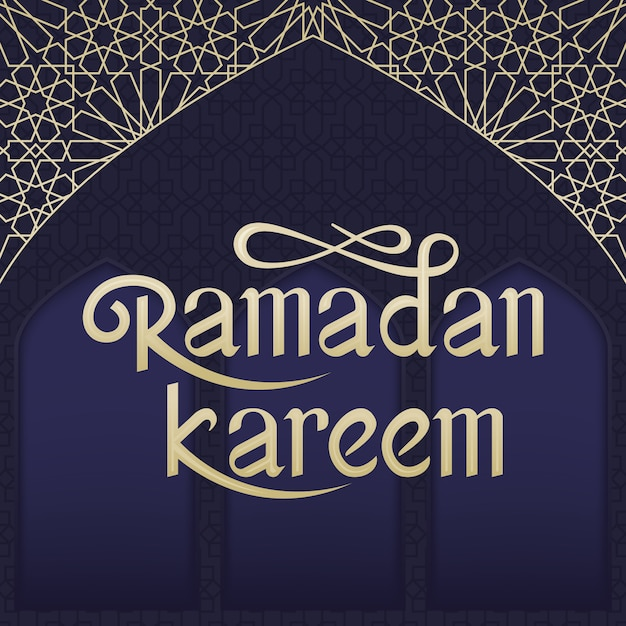 Ramadan Kareem Odręczny Napis Premium Wektorów