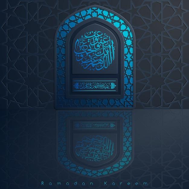 Ramadan kareem piękne pozdrowienia meczet drzwi lub okna Premium Wektorów