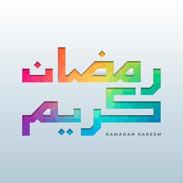 Ramadan Kareem Powitanie Karta Z Kolorowym Lowpoly Wzorem Na Białym Tle Premium Wektorów