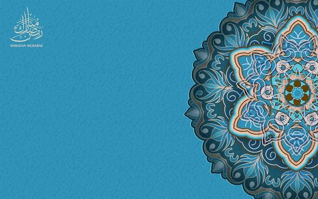 Ramadan Kareem Pozdrowienie Ornament Tło Premium Wektorów