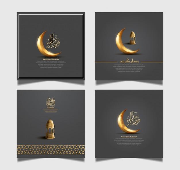 Ramadan kareem projektuje święta ramadanu Premium Wektorów