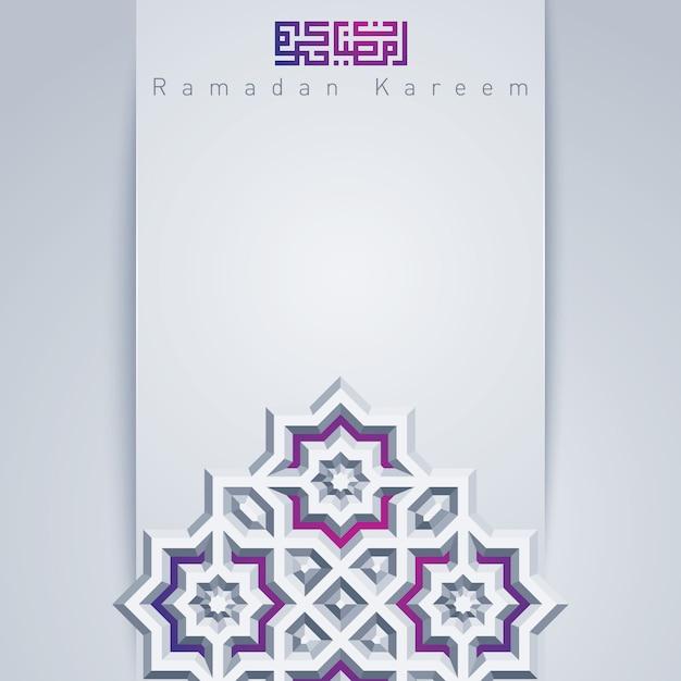 Ramadan kareem szablon karty z pozdrowieniami Premium Wektorów