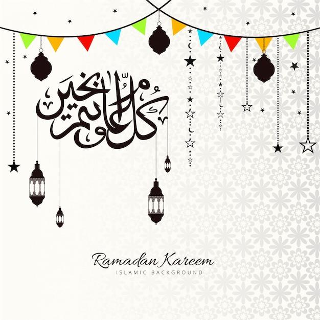 Ramadan kareem tle Darmowych Wektorów