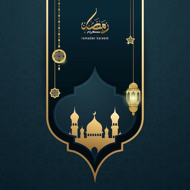 Ramadan kareem tło islamska kartka z pozdrowieniami Premium Wektorów
