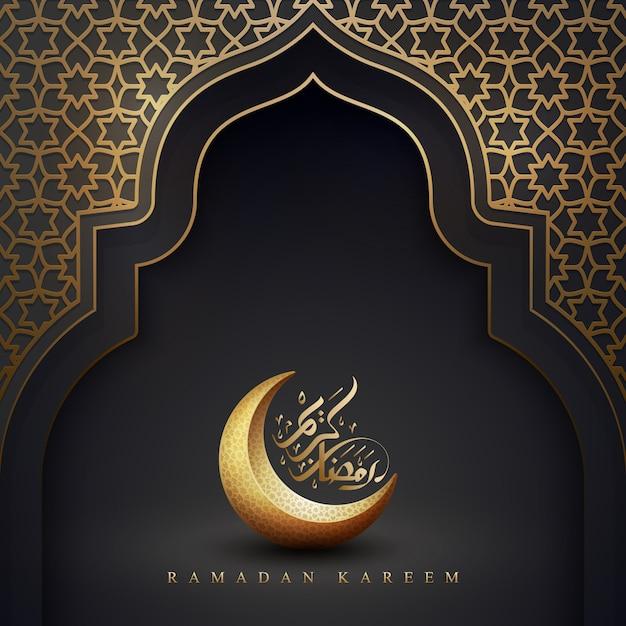 Ramadan kareem tło z kombinacji półksiężyca i arabskiej kaligrafii. Premium Wektorów