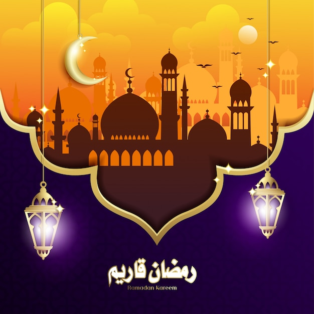 Ramadan kareem tło z latarnią fanoos Premium Wektorów