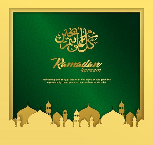 Ramadan kareem tło z meczetu, styl cięcia papieru Premium Wektorów