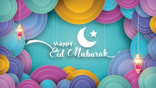 Ramadan Kartkę Z życzeniami Premium Wektorów