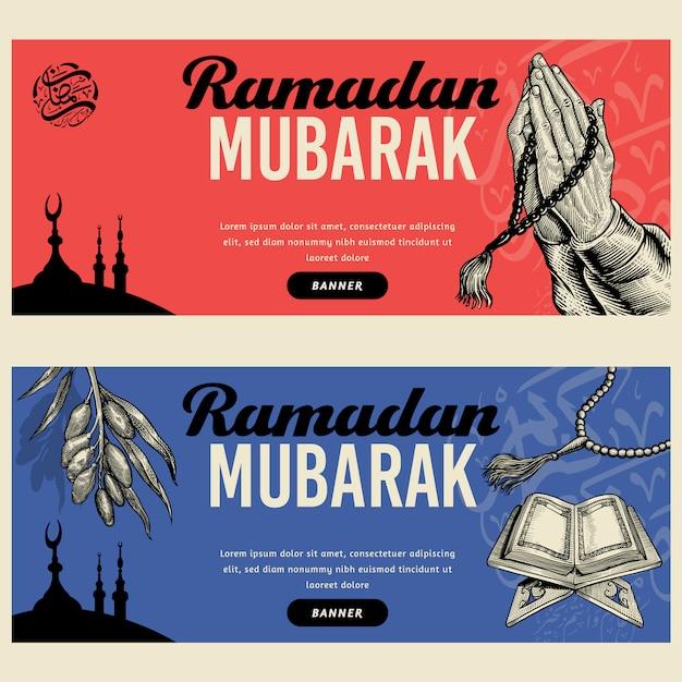 Ramadan Mubarak Banner Ilustracja Rysowane Ręcznie Premium Wektorów